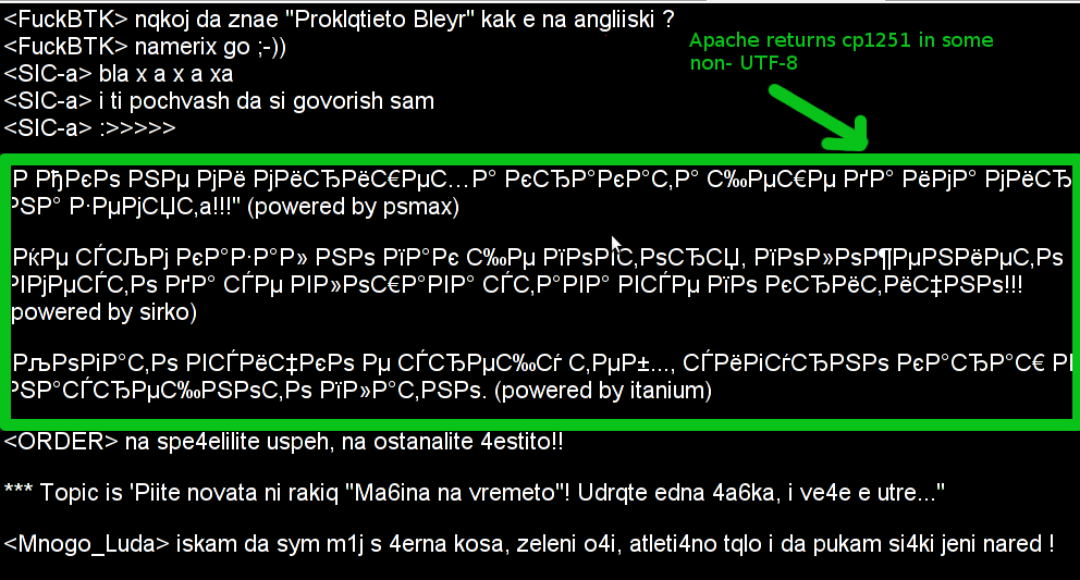 Apache returns cp1251 in some non-UTF8 wrong encoding (webserver improperly served cyrillic encoding)