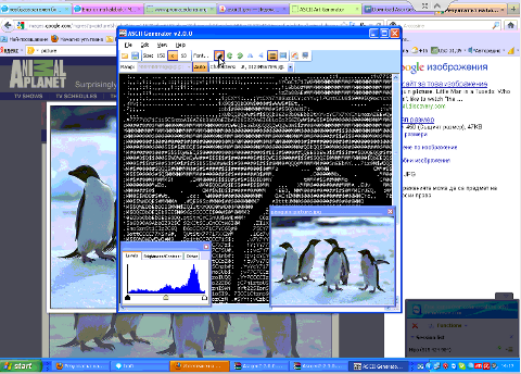 asc2gen Microsoft Windows image to ascii generator inverted penguins screenshot