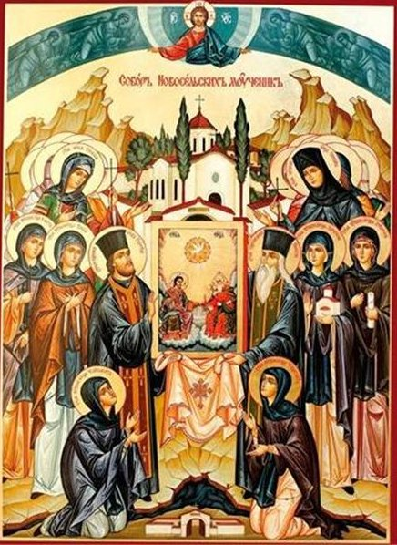 Icon of the newly canonized saints of Batak Bulgaria