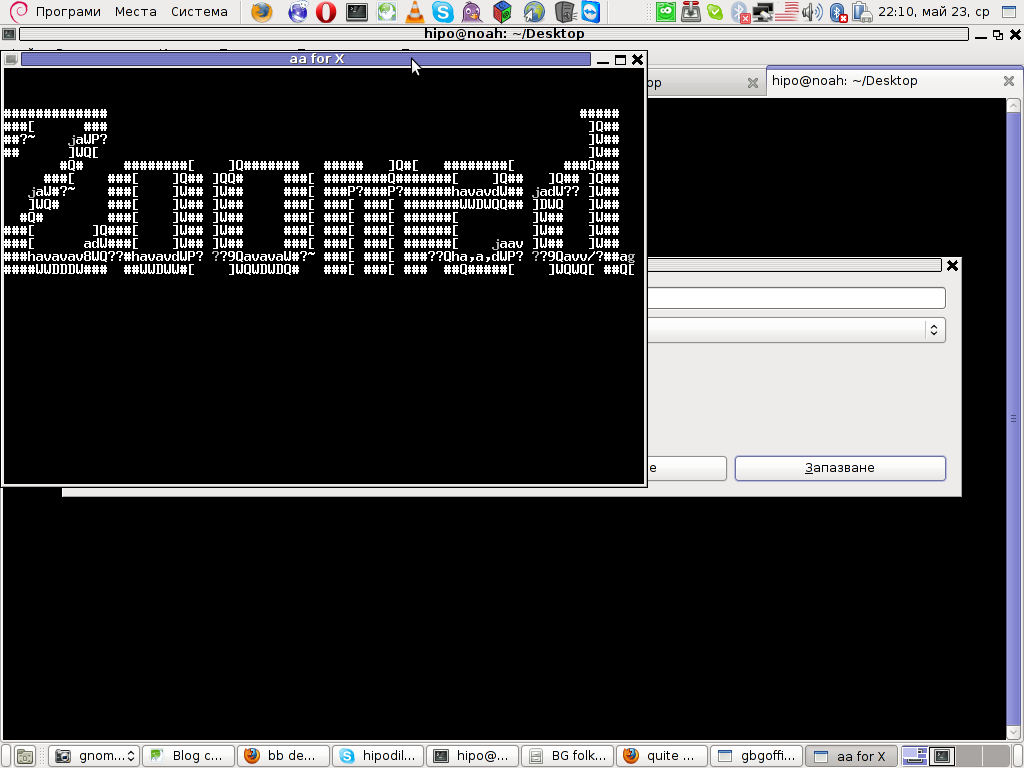 BB demo zoomed text ascii art text