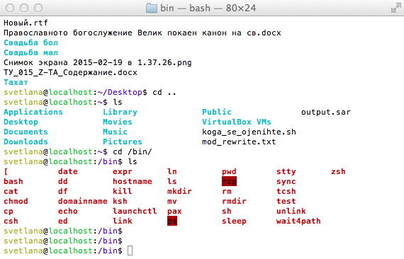 beautify-add-colors-to-Mac-OSX-default-app-program-add-shiny-clolors-improve-mac-os-x-terminal-screenshot.png