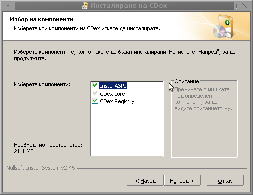 CDEX  rip and convert audio CDs to mp3 windows XP Vista and 7 OS
