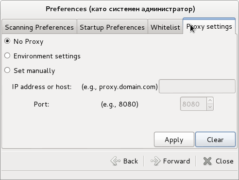clamtk scan for viruses linux gui proxy