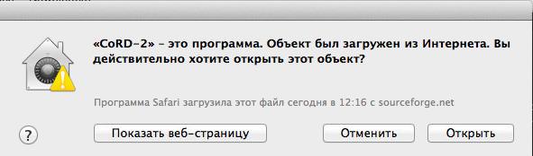 cord-remote-desktop-free-software-client-mac-osx-install-warning-screenshot