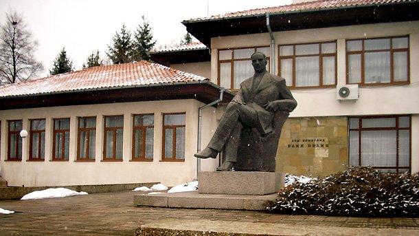 elin-pelin-museum-baylovo-village