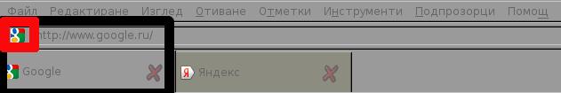 Google Icon 4 colors Linux Debian Epiphany Browser tab screenshot