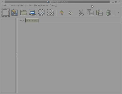 gscan2pdf 0.9.31 Debian Linux Squeeze screenshot