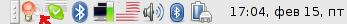 gtk redshift gnome applet screenshot Debian Linux