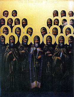 holy-26-martyrs-of-holy-mount-athos-Zographos-zographou-monastery-martyrs-from-the-roman-catholic-crusaders