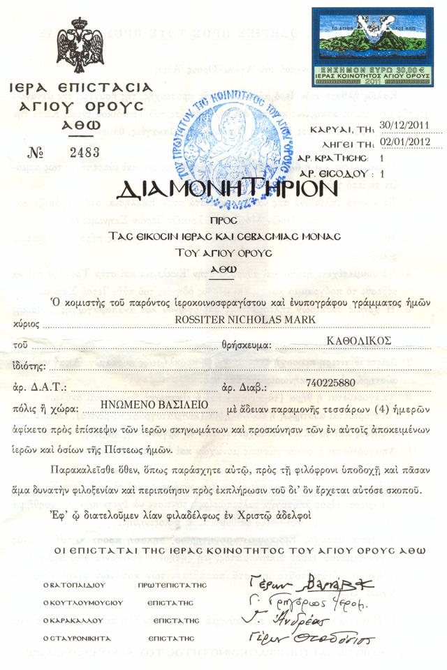 holy-mounth-athos-diamontirion-special-monk-republic-visa