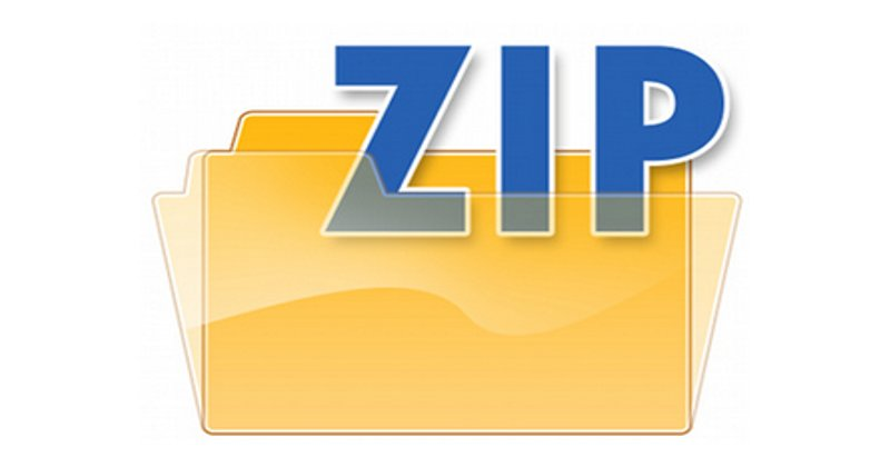 how-to-use-zip-command-to-archive-directory-and-files-in-gnu-linux-and-freebsd