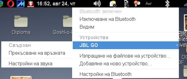 jbl-go-connected-screenshot