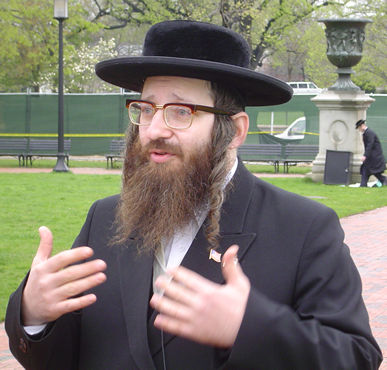 Jewish Rabbi weiss picture