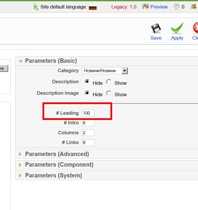 joomla-blog-layout-basic-parameters-screenshot-fix-joomla-news-cut-text-problem-screenshot
