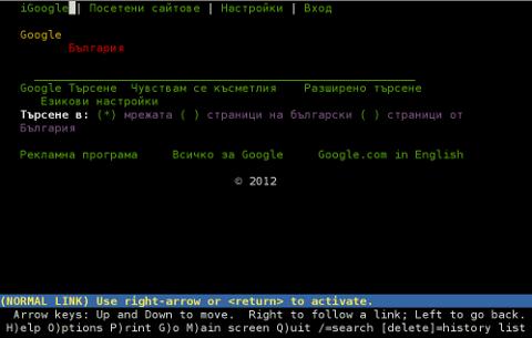 lynx text console browser Debian Squeeze GNU / Linux Screenshot