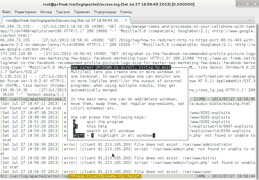 multtail-viewing-in-gnome-shared-screen-debian-2-log-files-screenshot