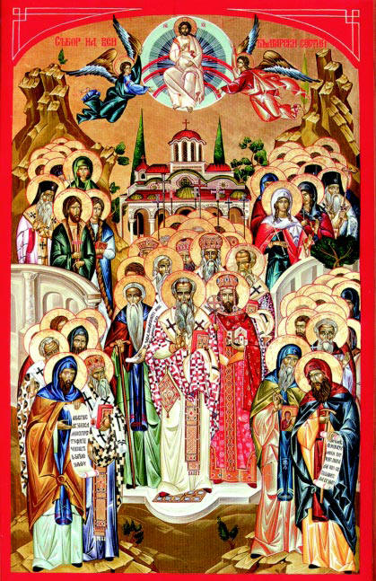 All Bulgarian Saints new icon representation
