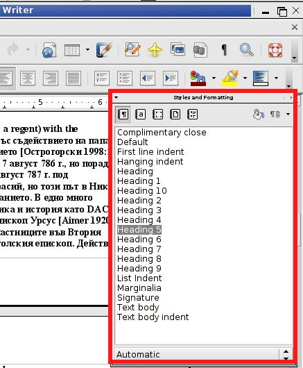 openoffice.org 3 debian linux F11 key press Styles and Formatting dialog screenshot