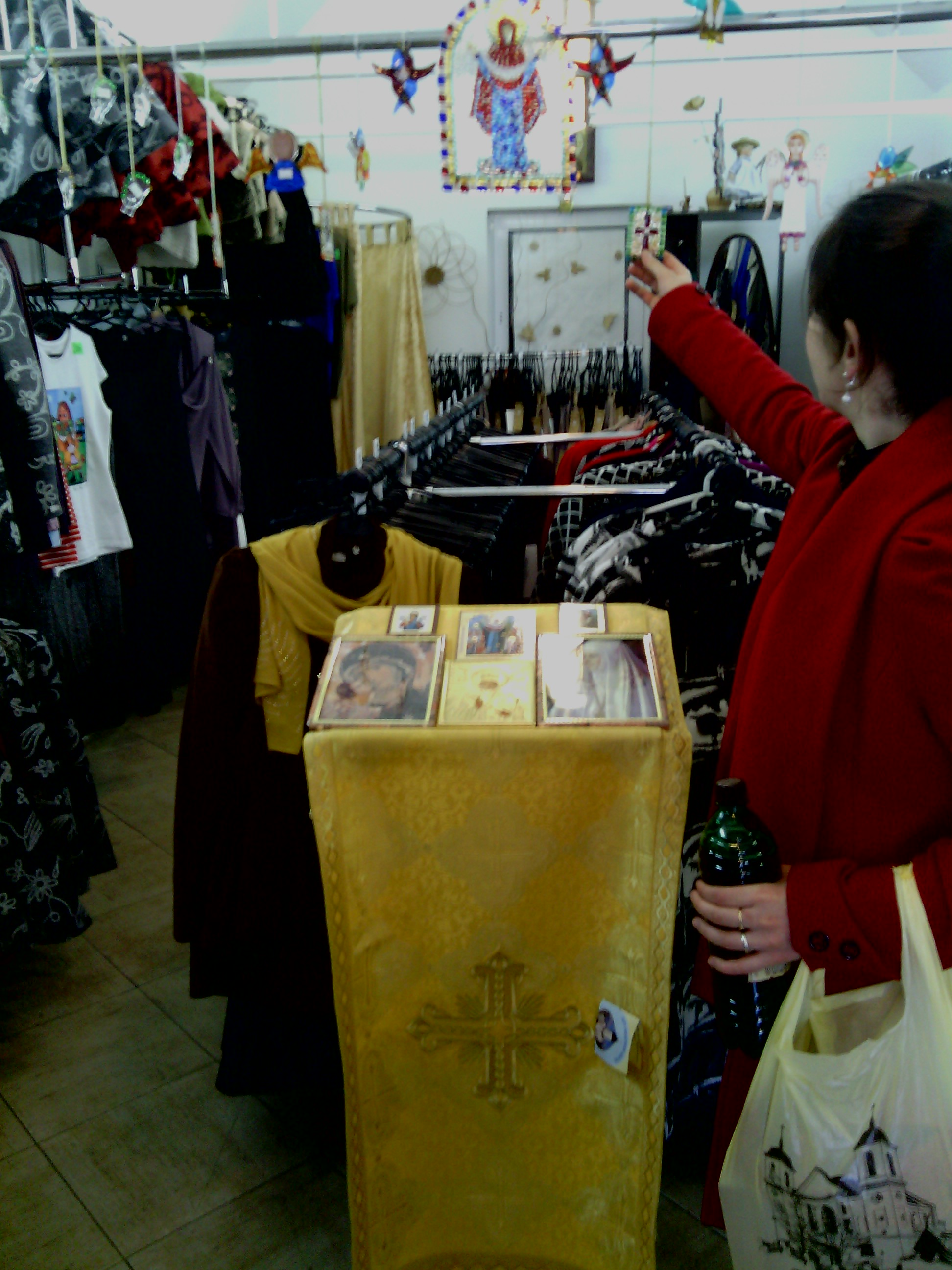 orthodox-clothes-shop