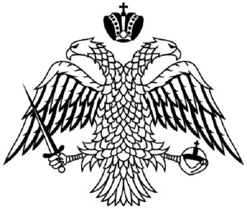 Orthodox Byzantine Coat of Arms