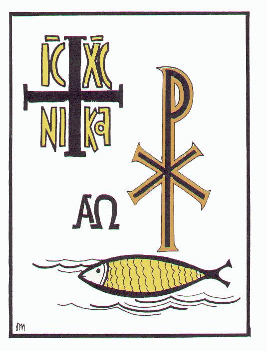 IC XC Nika Orthodox Symbol
