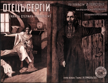 otec Sergii Movie cover Last Monarchy movie one of first anti Tsarist movies last  movie before communism in Russia
