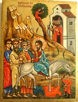 palm sunday cvetnica orthodox icon