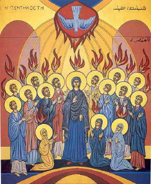 Pentecost, The Descent of the Holy Spirit over the st. Apostles
