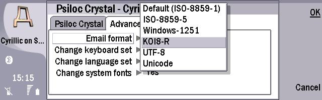 Nokia 9300/9500 Psiloc Crystal Cyrillic localization
