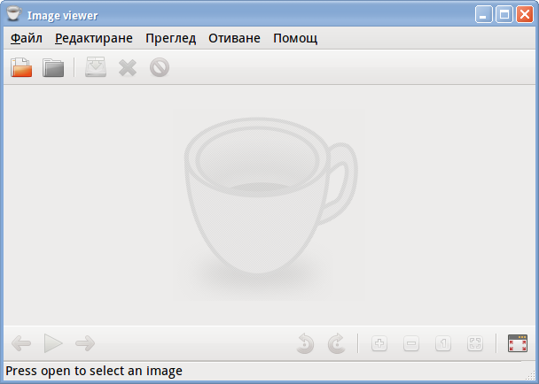 Ristretto Screenshot on Xubuntu Linux Desktop