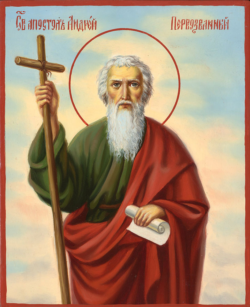 saint-Andrew-the-first-called-bulgarian-orthodox-icon