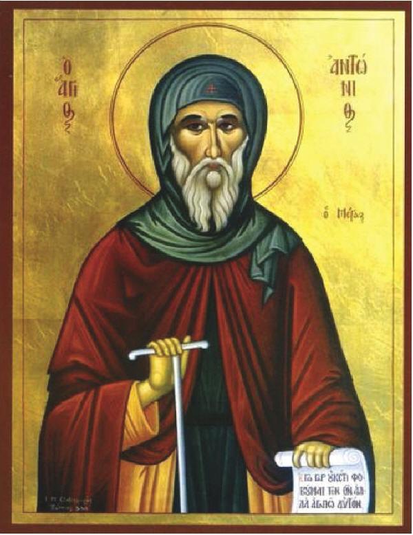 saint-Anthony-the-great-holy-orthodox-icon