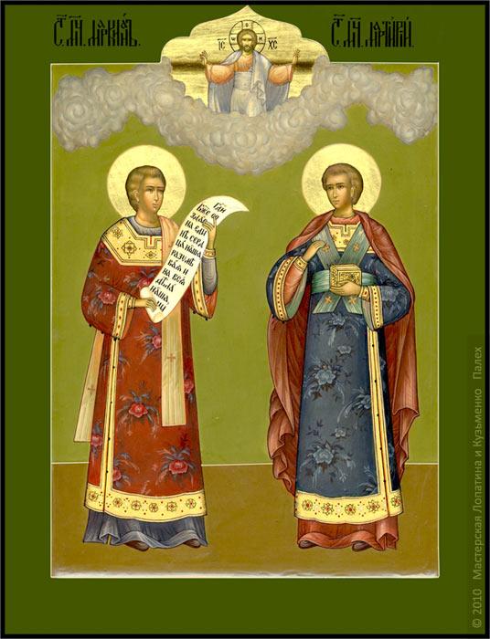 saint-Markian-and-Saint-Martirios-cleargymen-church-martyrs-3rd-century