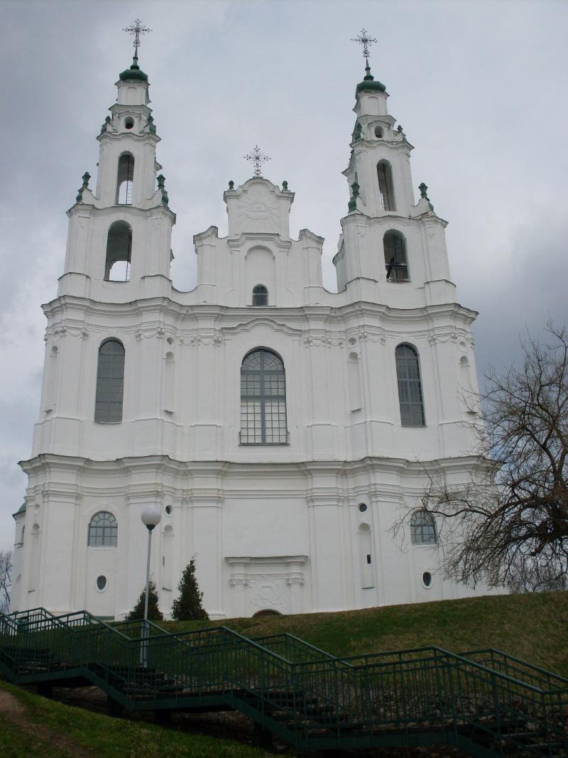 saint Sophia Cathedral Polatsk Belarus