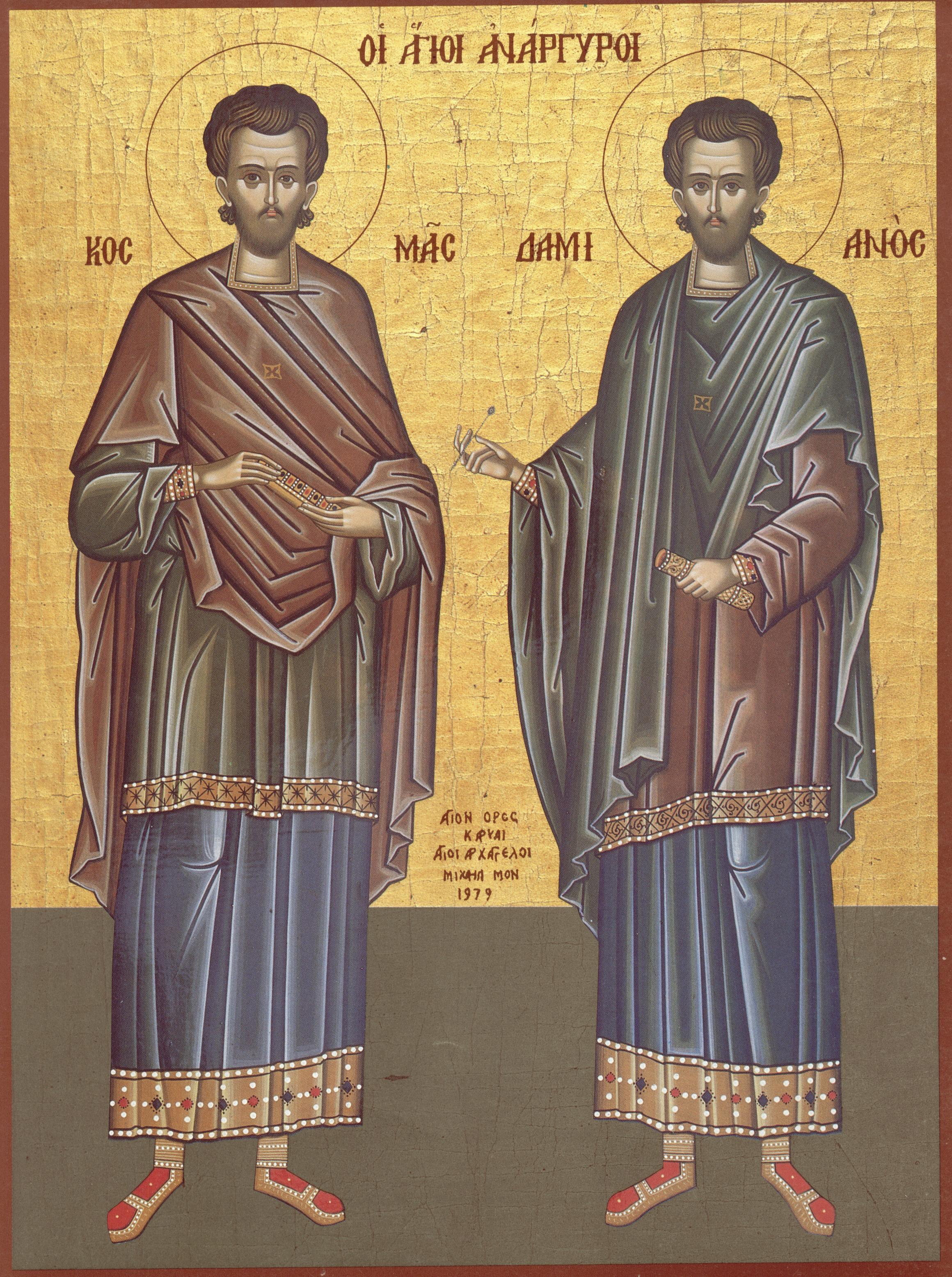saint_Cosma-and-Damian_healers-and-unmercenaries-orthodox-icon