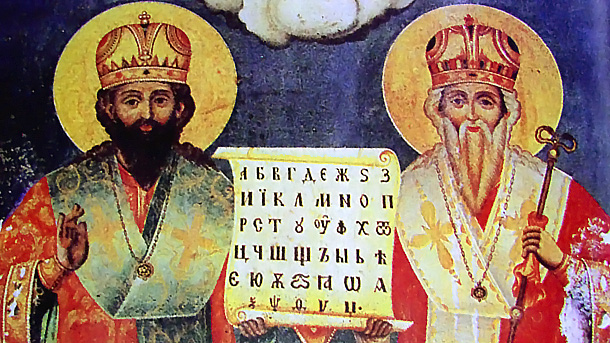saint Cyril and Methodius holding Cyrillic Glagolic manuscript 24th of May most light Bulgarian national feast