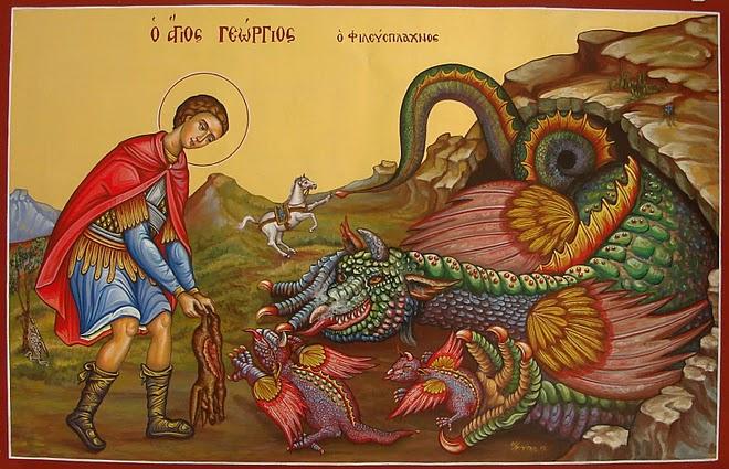 saint_Georgios-killing-the-dragon-in-cave