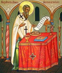 Saint Apostle Jacob the Just the first Hierarch of Jerusalem Antiochian Church orthodox icon