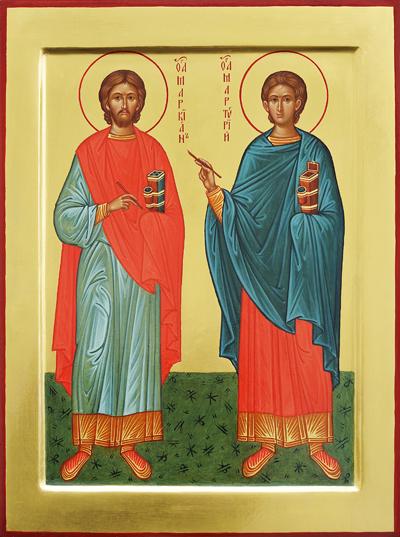 saint_Markian-and_Martirios-orthodox-icon