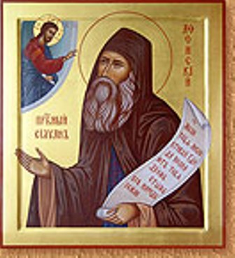 saint_Siluan_Athonski_holy_orthodox_christian-icon