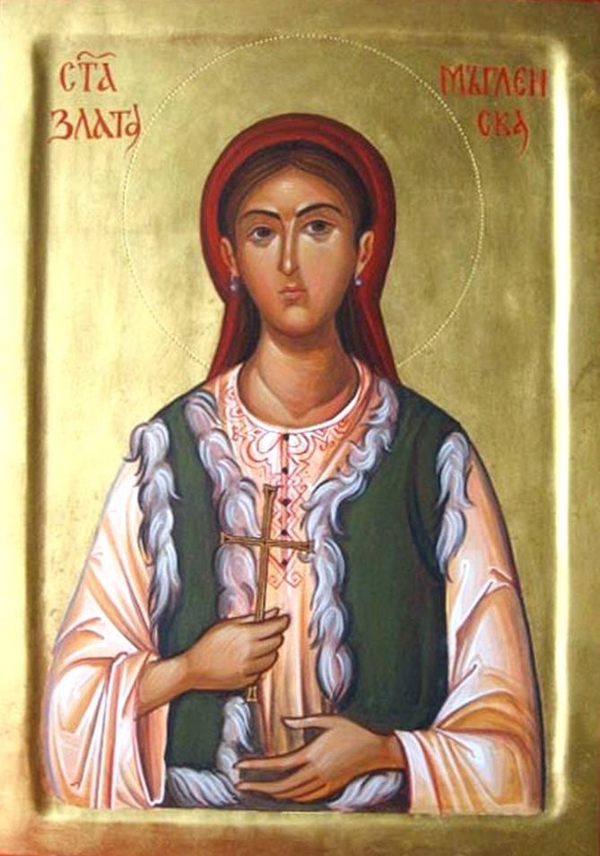 saint_Zlata-of-Myglen-one-of-the-greatest-Bulgarian-martyr-saints-protector-of-bulgarians-abroad