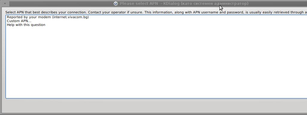 APN Dialog sakis3g screenshot 6