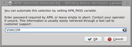 sakis3g Debian GNU Linux VIVACOM 3g Internet screenshot 8