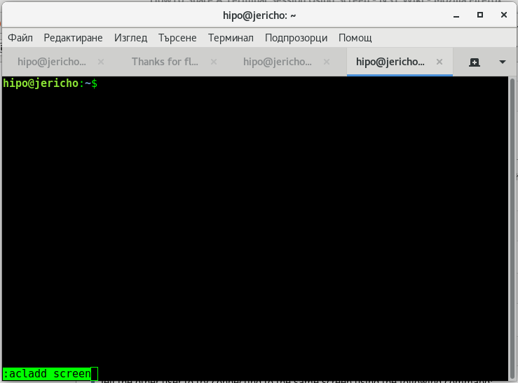 screen-share-session-to-multi-users-screenshot-multiuser-on-on-gnome-terminal3