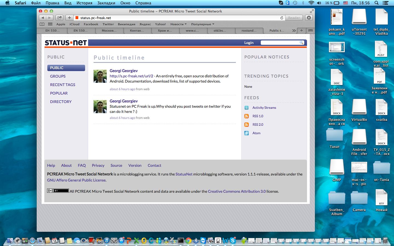 screenshot-status-net-microblogging-twitter-like-free-software-network