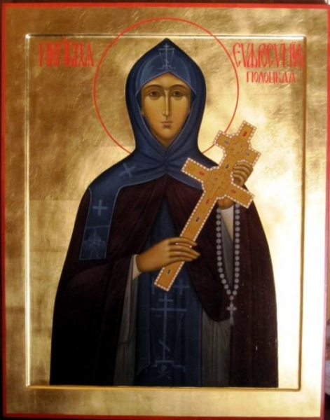 saint Efrosinia Polatskaya Orthodox Christian icon