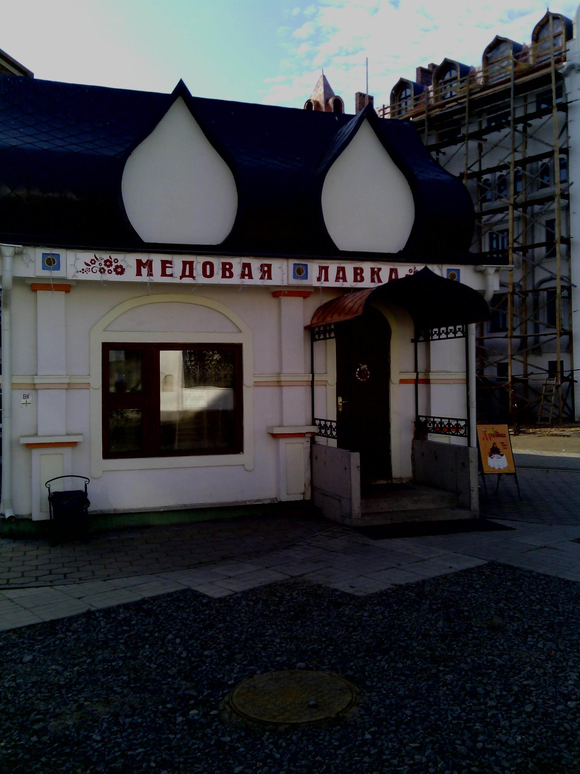 st_Elizabeth-monastery_minsk-medovaja_lavka