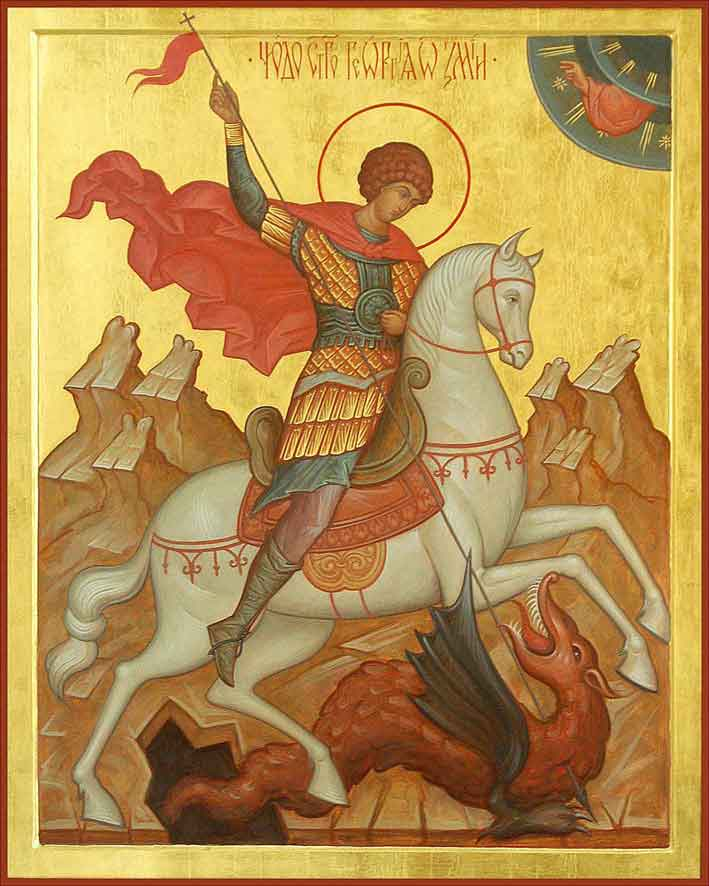 St. George Bulgarian icon