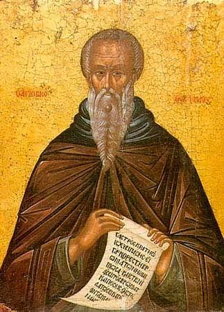 st. john Lestvichnik Orthodox Christian icon