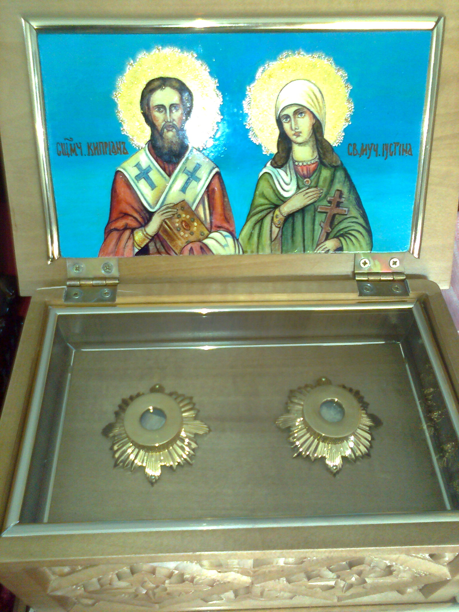 Saint Cyprian and Justina holy relics